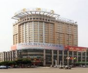 Photo of the hotel Jinyu International Hotel