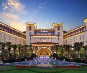 Photo of the hotel Wanda Vista Nanchang