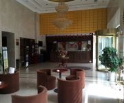 Photo of the hotel GreenTree Inn Dainan Suguo (Domestic only)