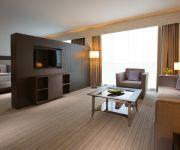 Photo of the hotel MILLENNIUM HOTEL FUJAIRAH