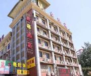 Photo of the hotel SUPER 8 HOTEL BEIJING PING GUO