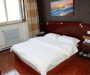 Photo of the hotel SUPER8 BEIJING CHENG SHOU SILU