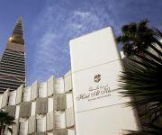 Photo of the hotel Hotel Al Khozama-Worldhotels