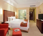 Photo of the hotel Lushan Resort China