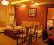 Photo of the hotel Huaping hongyu Hotel