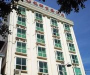 Photo of the hotel Longxiang Business Hotel Domestic only