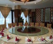 Photo of the hotel Zhi Yi Guest Hotel