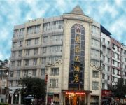 Photo of the hotel Fu Rong Hotel