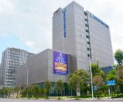 Photo of the hotel Days Hotel and Suites Liangping