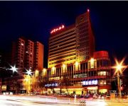 Photo of the hotel Chilbosan Hotel Shenyang