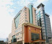Photo of the hotel Yihe International Hotel