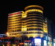 Photo of the hotel Finance Center Hotel
