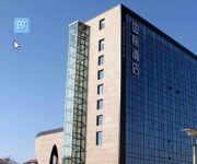 Photo of the hotel JingHua International Hotel