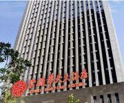 Photo of the hotel Changsha Ziwei Huatian Hotel