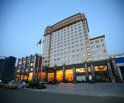 Photo of the hotel Huludao International Hotel