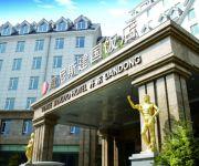 Photo of the hotel Jianguo