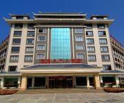 Photo of the hotel Huamei International Hotel