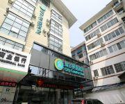 Photo of the hotel City Comfort Inn Longsheng