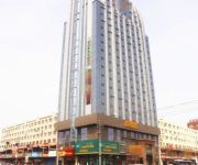 Photo of the hotel GreenTree Inn Tongliao Railway Station Jianguo Road Express Hotel(Domestic only)