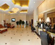 Photo of the hotel Hongsen Hotel