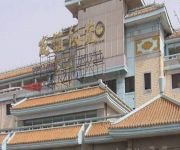 Photo of the hotel Hua Yi Hotel