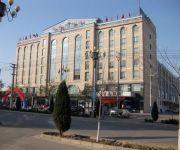 Photo of the hotel Wansheng Hotel