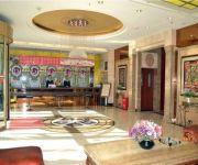 Photo of the hotel Tao Yuan Hotel