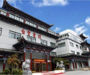 Photo of the hotel Bai Yun Hotel