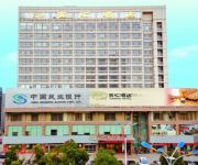 Photo of the hotel Tianhui Hotel