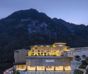 Photo of the hotel Hilton Sanqingshan Resort