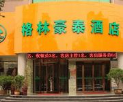 Photo of the hotel GreenTree Inn ChangAn Road Business Hotel (Domestic only)