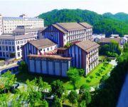 Photo of the hotel Ze Mei Xuan Hotel