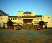 Photo of the hotel Yi Shui Resort