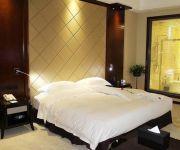 Photo of the hotel Jindu International Hotel