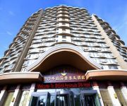 Photo of the hotel Jinsha Bandao Lakeview Yangsheng Hotel