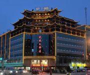 Photo of the hotel Wuwei Hotel