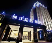 Photo of the hotel Pearl River Garden Hotel Changsha