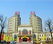 Photo of the hotel Cheng Bo Wan Hao