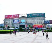 Photo of the hotel Chuang Fu Hotel