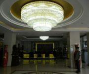 Photo of the hotel 临夏天兴大酒店
