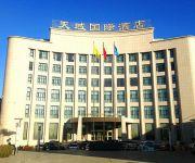 Photo of the hotel Tianyu International Hotel