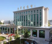 Photo of the hotel Pingliang Hotel