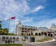 Photo of the hotel Fullon Hotel Fulong