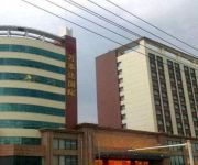 Photo of the hotel Wanshida International Hotel