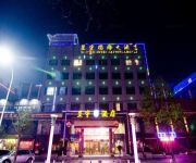 Photo of the hotel XingYu International Hotel