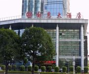 Photo of the hotel Guo Hui Hotel