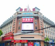 Photo of the hotel Xiaogan Ranjia Hotel