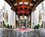 Photo of the hotel Xiangxi National Hotel