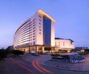 Photo of the hotel Guandu Hotel