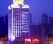 Photo of the hotel Chongqing River Romance Hotel